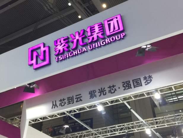 紫光DDR3